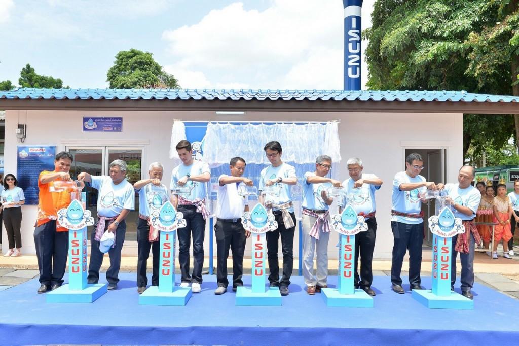 14. พิธีเปิดโครงการอีซูซุให้น้ำเพื่อชีวิต
