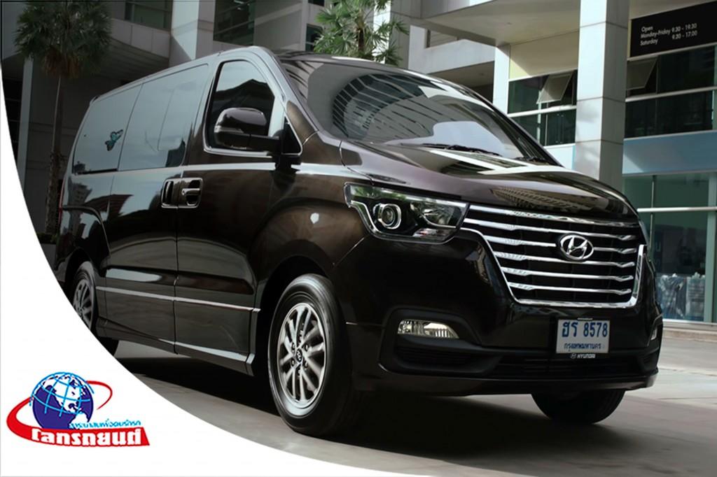 รถยนต์พลังงานไฟฟ้า IONIQ electric และ The new H-1 รถครอบครัวโฉมใหม่ จาก Hyundai