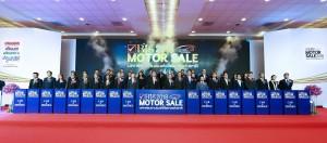 เริ่มแล้ว ! Big Motor Sales 2018 มหกรรมยานยนต์เพื่อขายแห่งชาติ