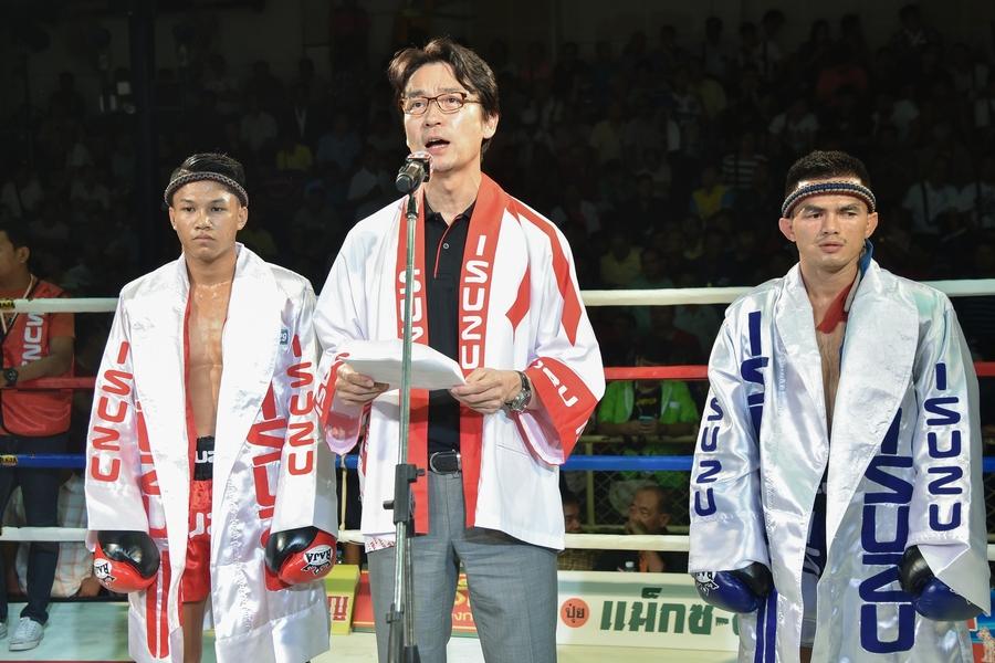 มร.โทชิอากิ มาเอคาวะ กล่าวเปิดการแข่งขันฯ