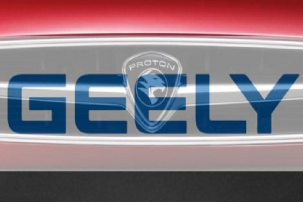 Zhejiang Geely เตรียมผลิต Proton ในจีน