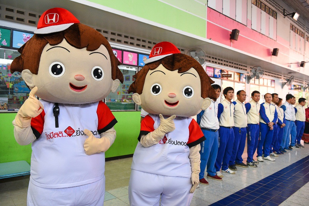 Mascot โครงการ Honda Road Safety for Kids