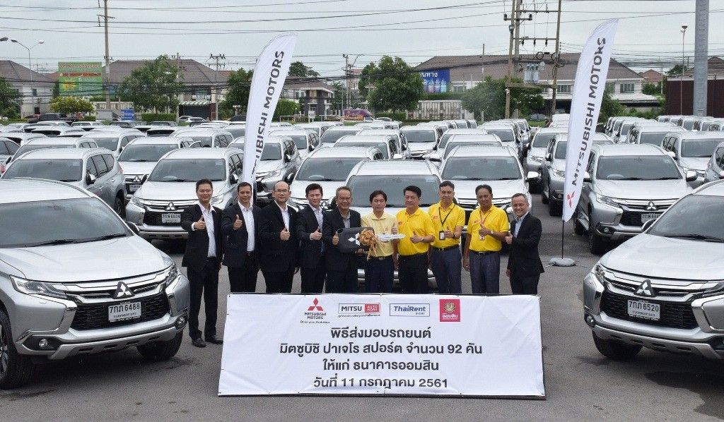 Mitsubishi Motors Thailand delivered Triton to GSB