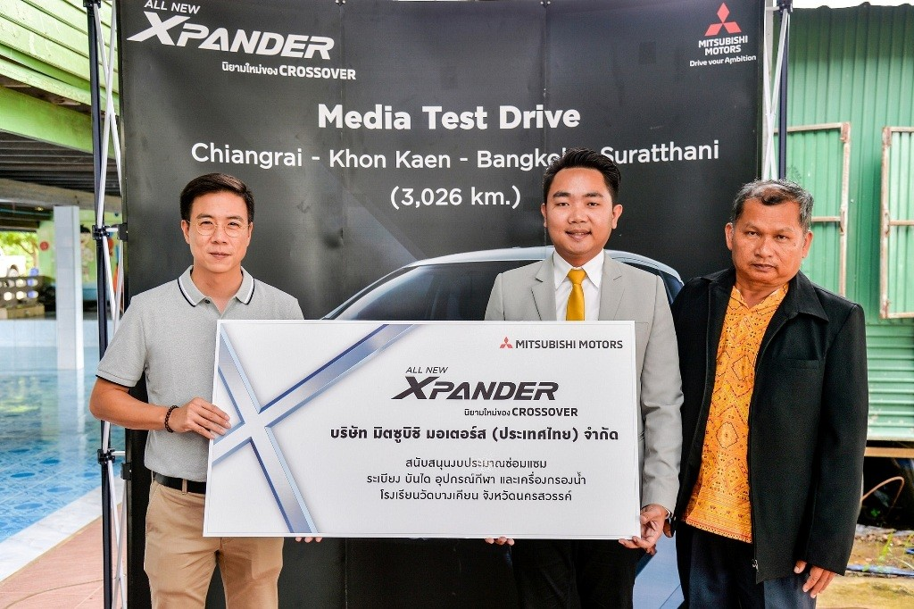 XPANDER Led Media Bringing Educational Support to Wat Bang Kian School_1...