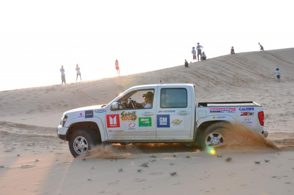 ขับรถในทางทราย