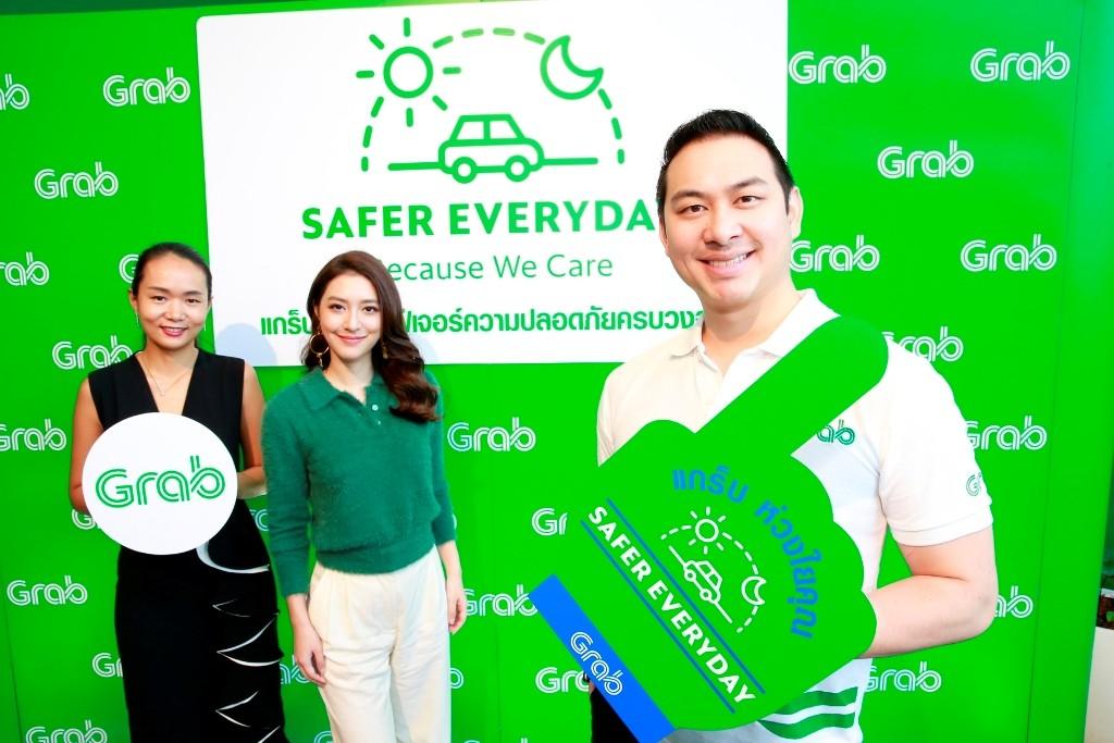 กแรบ เปิดตัวเทคโนโลยี Safer Everyday ในประเทศไทย
