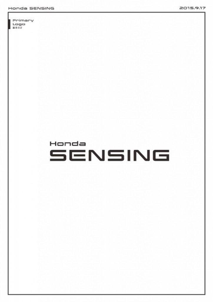 Logo - Honda SENSING 1