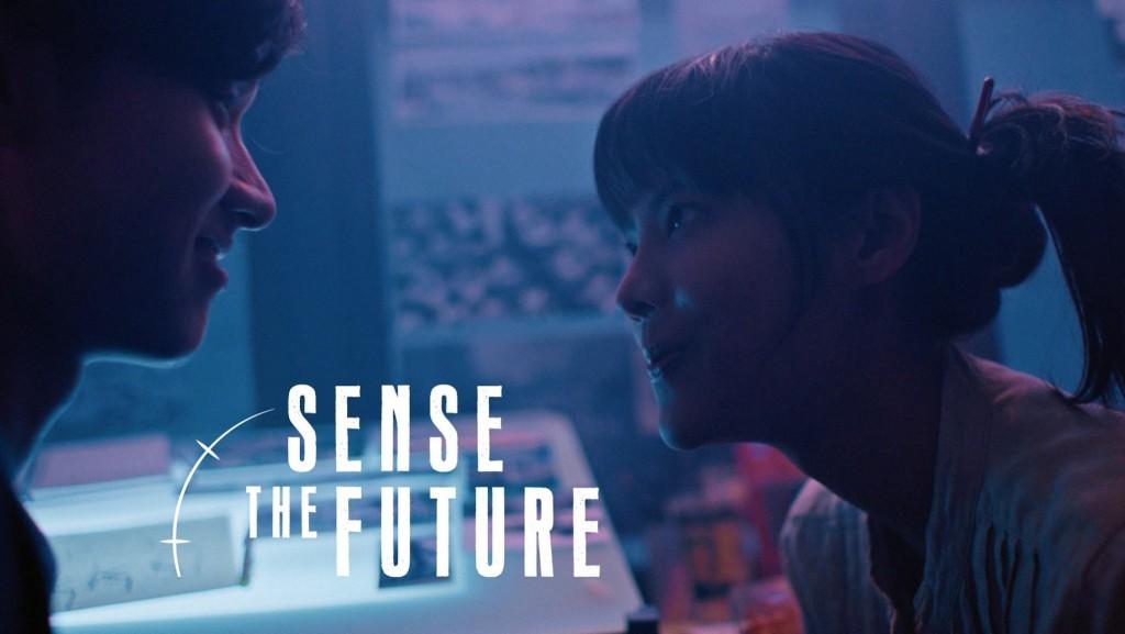 Online Film - Sense the Future (Honda SENSING) (1)