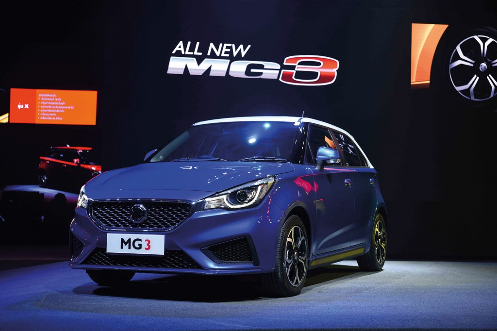 ALL NEW MG 3 - 3 copy