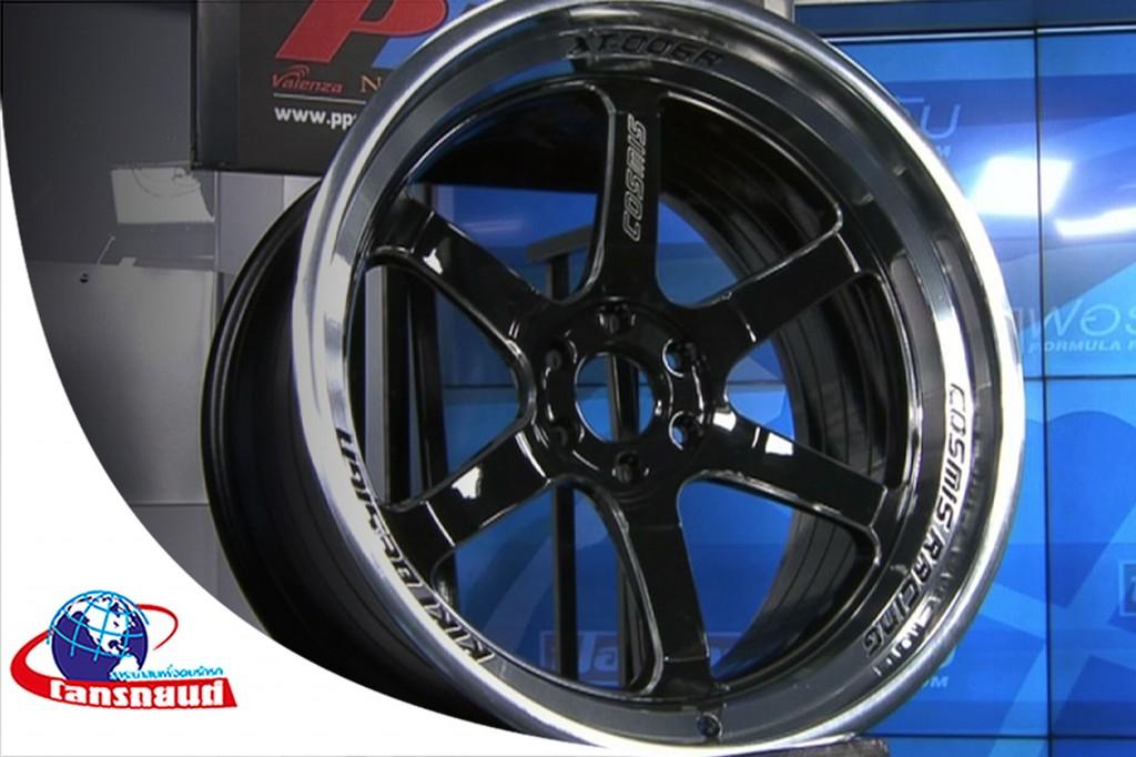 ล้อแมก และ ยางรถยนต์คุณภาพ จาก PP Superwheels