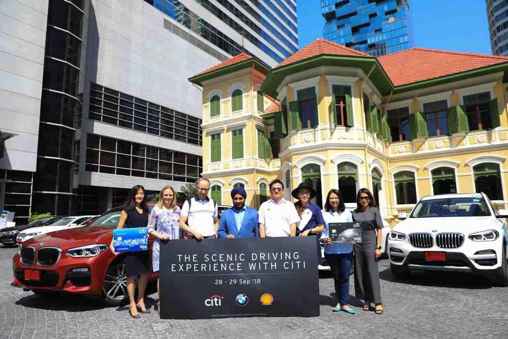 """เชลล์ จับมือพันธมิตร จัดกิจกรรม """"The Scenic Driving Experience with Citi"""""""