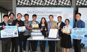 ฟอร์ด มอบรางวัล Go Further Innovator Scholarship2018