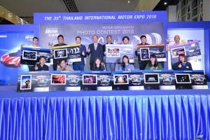 ประกาศรางวัล Motor Expo-Canon Photo Contest 2018