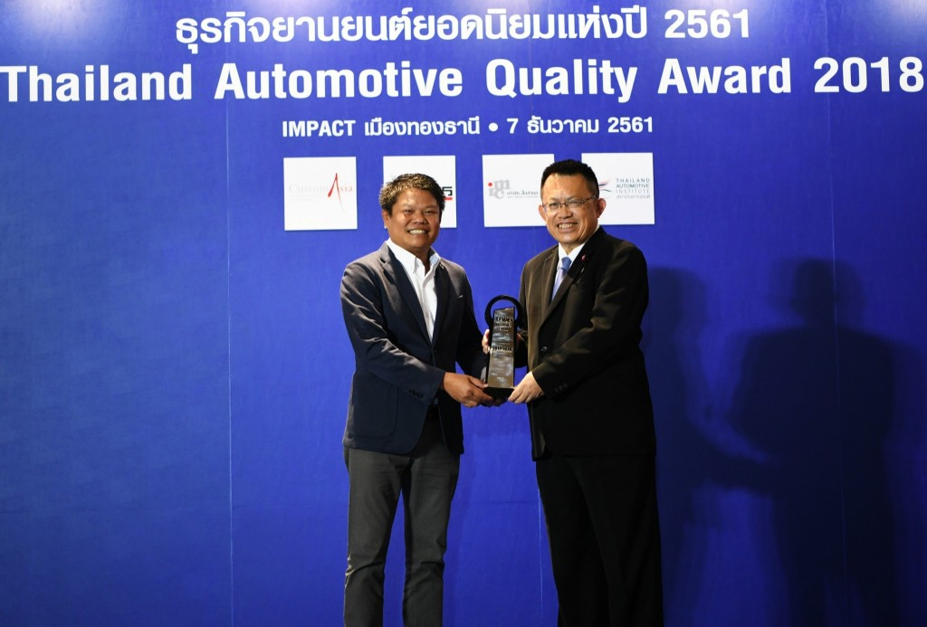 47-Mazda Photo TAQA Award_2
