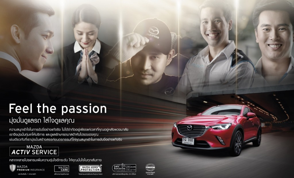 47-Mazda Photo TAQA Award_3