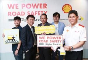 เชลล์ฯ เปิดโครงการ WE Power Road Safety Digital Creator