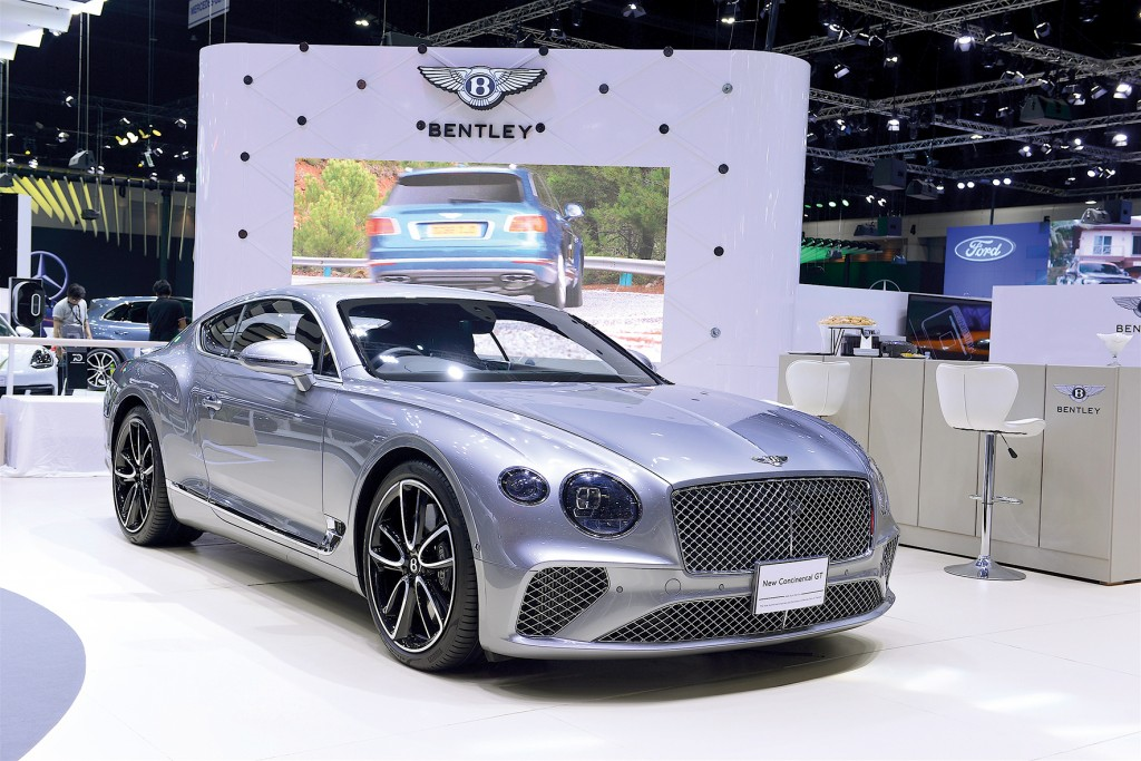 BENTLEY. copy