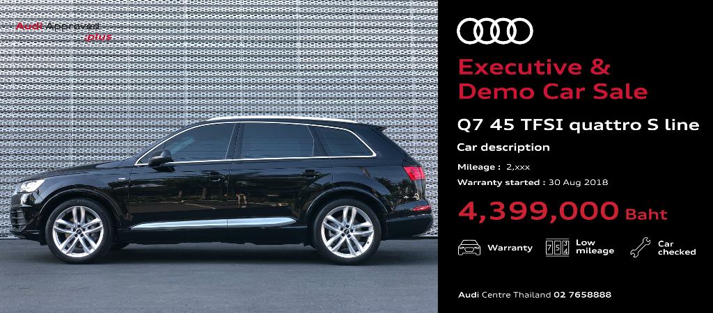 Ex&Demo-Sale-Car-Audi  Q7 45 TFSI quattro s line