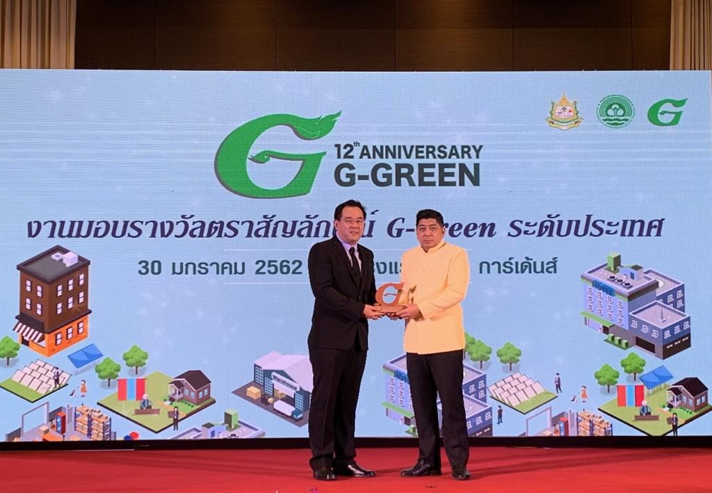 จีเอม ประเทศไทย คว้ารางวัลโครงการสำนักงานสีเขียว มุ่งพัฒนาธุรกิจอย่างยั่งยืน