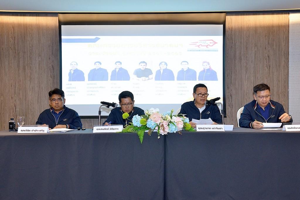 """สรยท.จัดประชุมใหญ่ประจำปี 2562 แถลงผลงานก้าวสู่ปีที่ 20 วางนโยบายพัฒนาสมาชิกก้าวสู่ Smart Journalist พร้อมจัดงาน TAJA Press Thank """"สองทศวรรษ สราญรมย์ คนข่าวยานยนต์"""""""