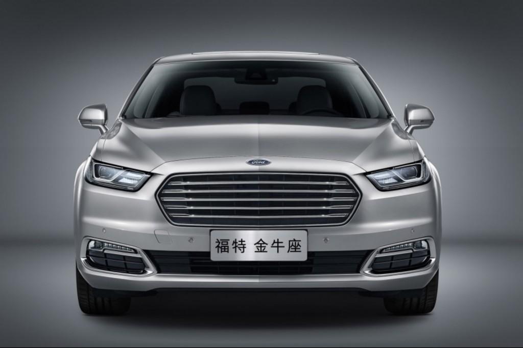 ยกเลิกการผลิต Ford Taurus
