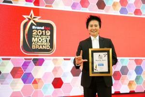 ลามินา รับรางวัล Thailand's Most Admired Brand 2019