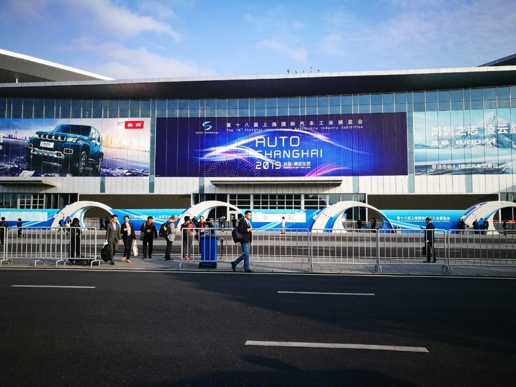 Shanghai Auto Show 2019_๑๙๐๔๑๖_0003
