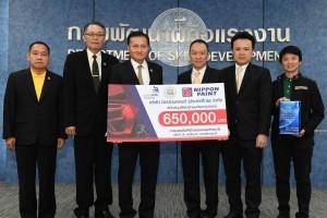 นิปปอนเพนต์ (ประเทศไทย)ฯ สนับสนุนฝีมือแรงงานแห่งชาติ