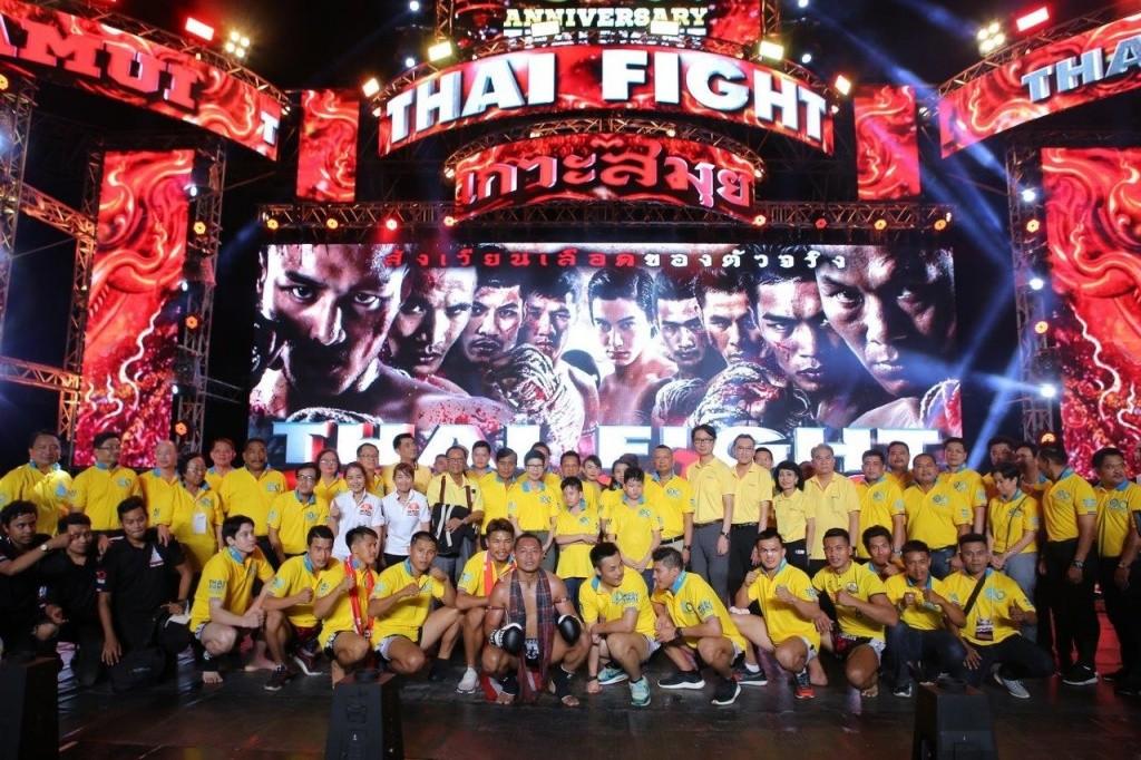 อีซูซุ จัดคู่มวยเดือด Isuzu Cup Super Fight คัดตัวแทนไปชกเวที Thai Fight 2019 ปลายปีนี้