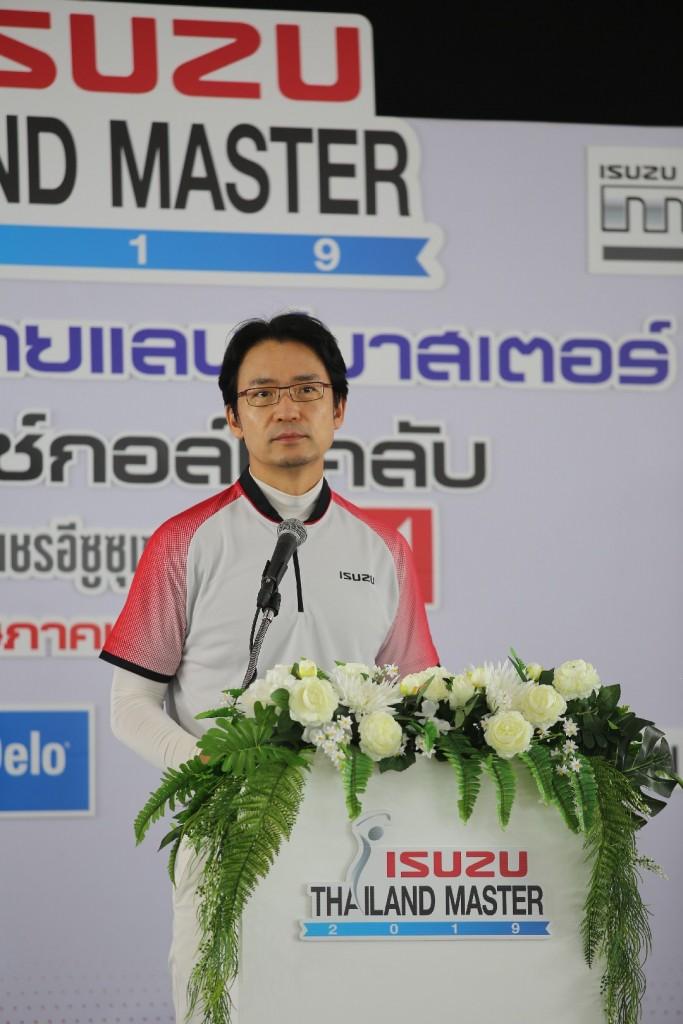 มร.โทชิอากิ มาเอคาวะ กรรมการผู้จัดการ บ.ตรีเพชรอีซูซุเซลส์ จำกัด