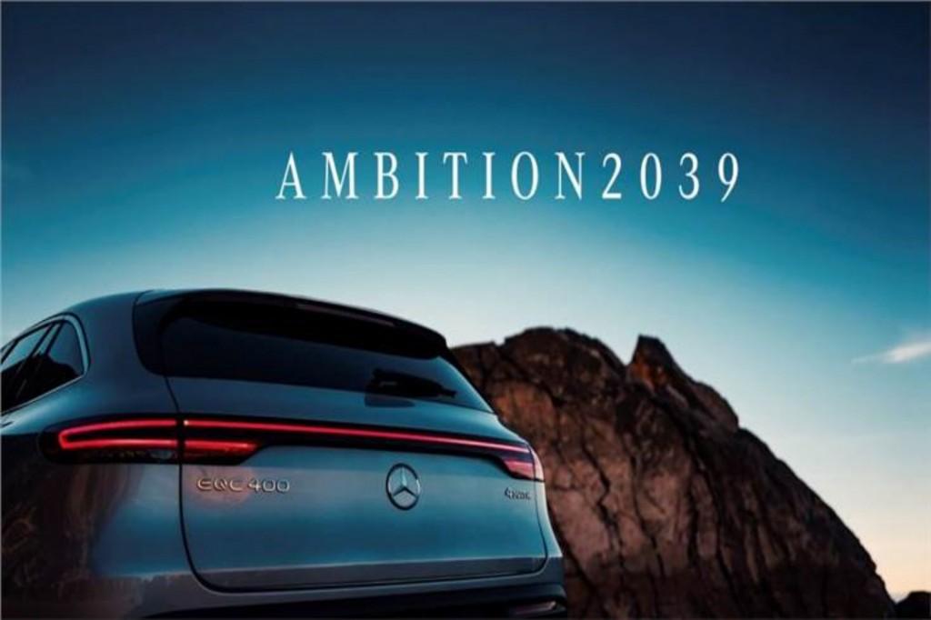 Daimler ประกาศเจตนารมณ์