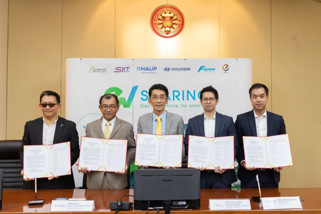 """ฮันเด สนับสนุนรถยนต์พลังงานไฟฟ้า ไอโอนิก โครงการ  """"Thammasat Smart City"""""""