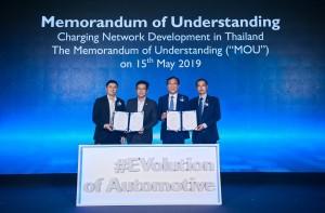EA เซ็นสัญญา MG พัฒนาเครือข่ายการชาร์จไฟฟ้าในประเทศไทย
