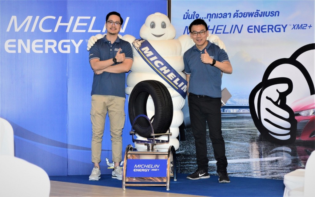 Photo Caption - MICHELIN Energy XM2+ (Thailand)