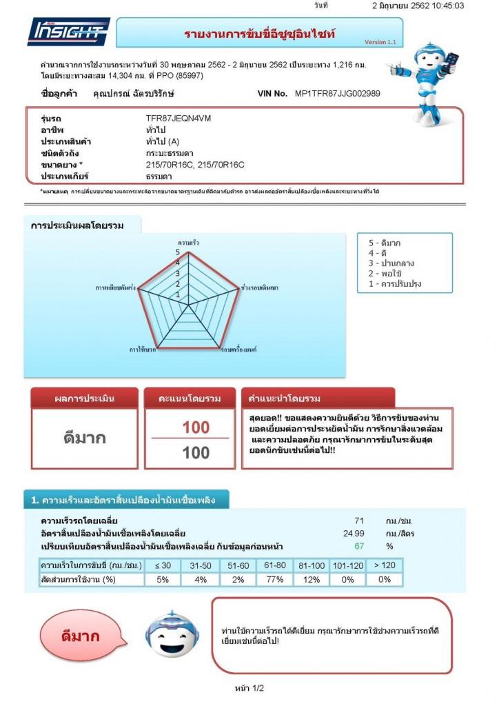 3883CAD0-F3F3-45E0-822D-215F26609659