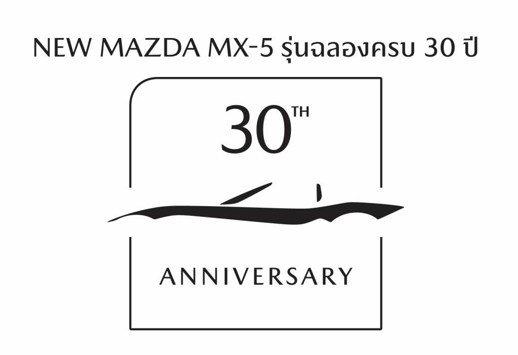 NEW MAZDA MX-5_30th Anniversary Edition_08