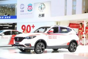 MG จับมือ Liverpool เตรียมส่งรถรุ่นใหม่ลุยไทย
