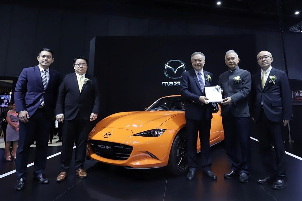 Mazda 02