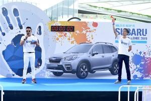 """ซูบารุ จัดกิจกรรม """"Subaru Thailand Palm Challenge 2019"""" แตะรถชิงรถ ปีที่ 12 คัด 10 ตัวแทนชาวไทยร่วมชิง ซูบารุ ฟอเรสเตอร์Subaru Forester ที่ประเทศสิงคโปร์"""