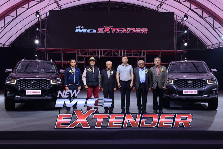 mg extender