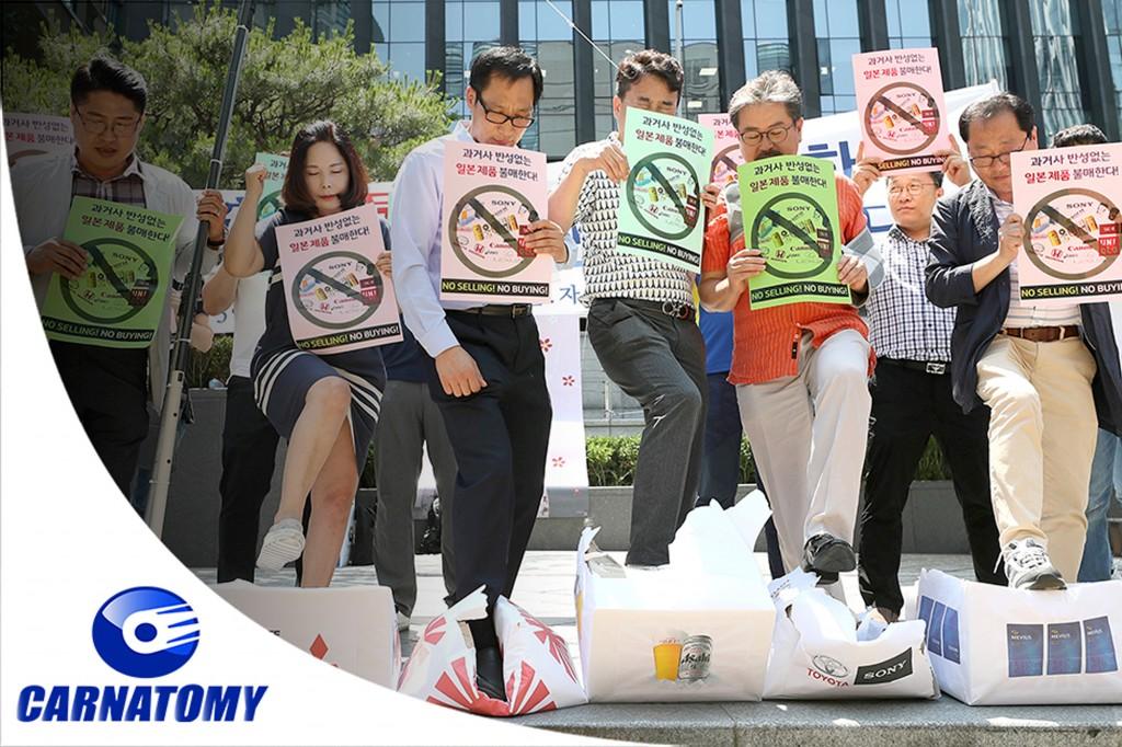 Carnatomy TV 18 สิงหาคม 2562 – รถยนต์ญี่ปุ่น อาจกลายเป็น สิ่งต้องห้าม ในเกาหลีใต้ ?