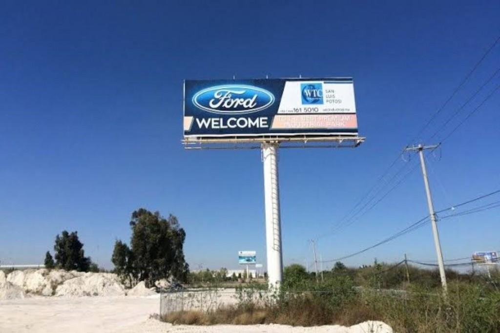 ผู้ผลิตบราซิลซื้อโรงงาน Ford