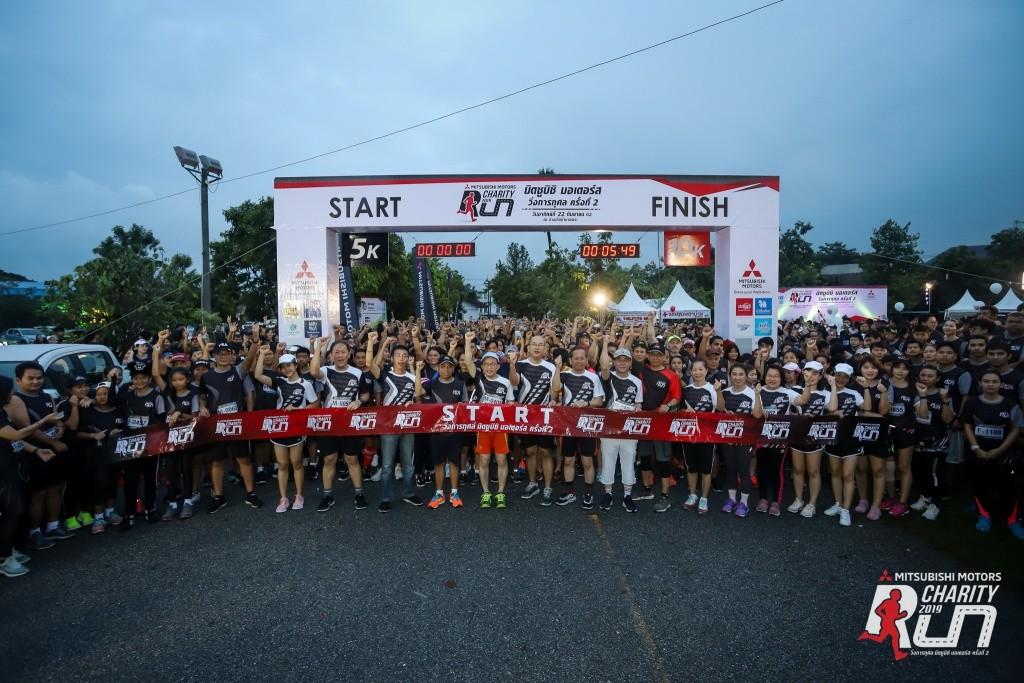 MMTh_Charity Run_2