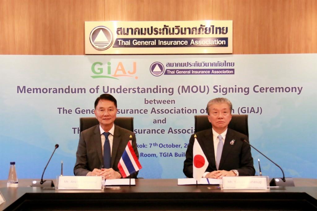 สมาคมประกันวินาศภัยไทย MOU กับ สมาคมประกันวินาศภัยแห่งประเทศญี่ปุ่น