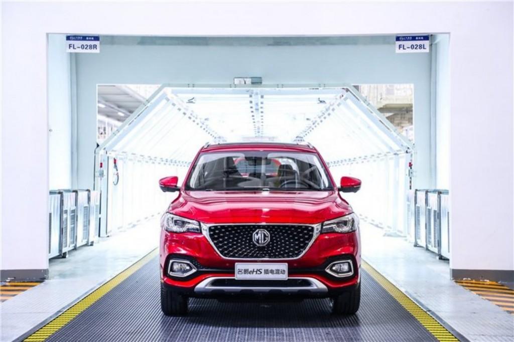 MG เริ่มผลิตในโรงงานใหม่ที่จีน