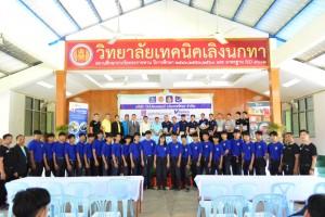 นิปปอนเพนต์ (ประเทศไทย)ฯ สนับสนุนโครงการไตรภาคี พัฒนาทักษะช่างซ่อมสีรถยนต์