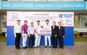 นิปปอนเพนต์ (ประเทศไทย)ฯ มอบรางวัลพิเศษแก่รองชนะเลิศการแข่งขันทักษะพนักงาน ฮอนดา ประจำปี 2562