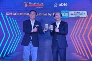 """ทิพยประกันภัยฯ ผนึกกำลัง """"จีเอเบิล"""" สร้างนวัตกรรมประกันภัยรถยนต์รูปแบบใหม่ iON GO Ultimate Safe Drive by TIP"""