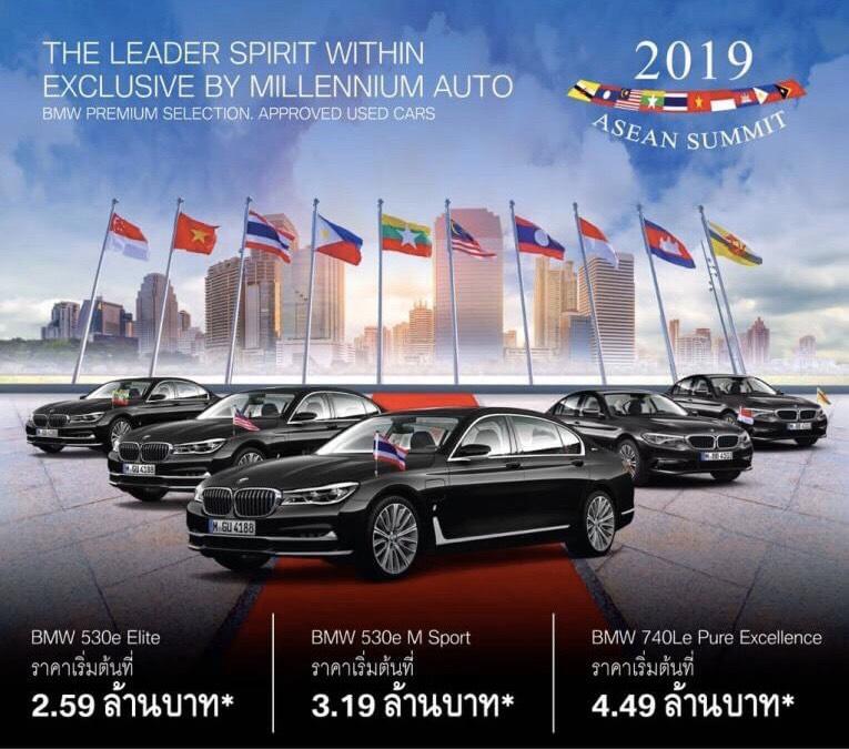 ASEAN Summit cars (1)
