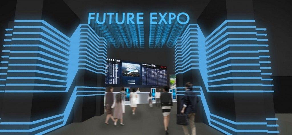 Page 4_FUTURE EXPO